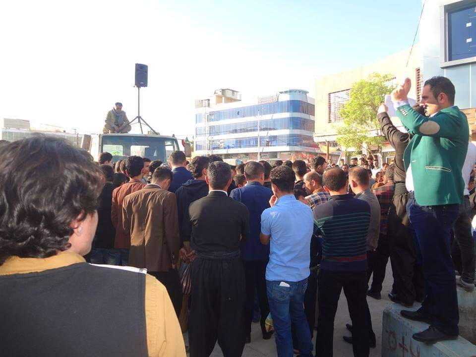 تظاهرات أمام مبنى الحكومة المحلية في السليمانية
