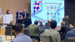 قرعة الدوري الممتاز بكرة السلة: مواجهات متوازنة تجمع اندية بغداد والمحافظات