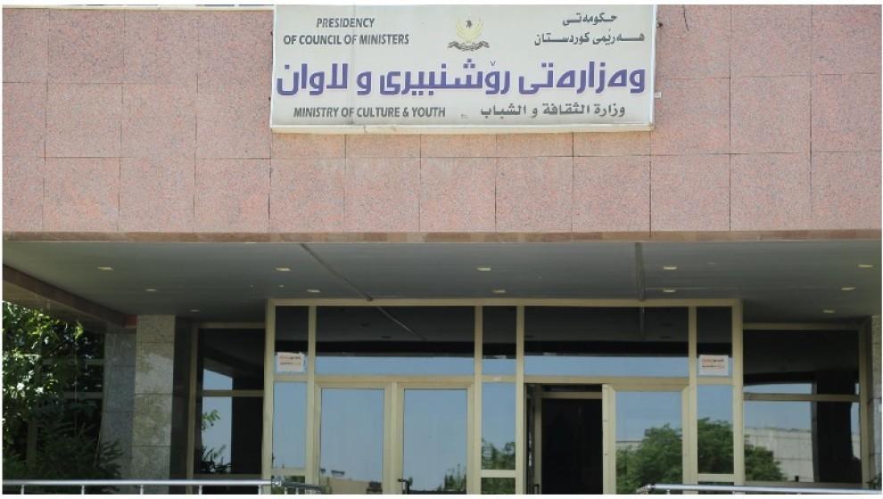 حكومة اقليم كوردستان توجه تحذيرا لقنوات فضائية
