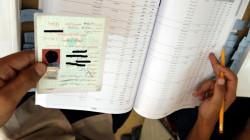 مديرية الجنسية العامة في إقليم كوردستان تعلق خدماتها