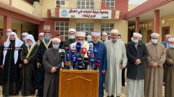 """رابطة علماء اهل السنة بالعراق """"تحرّم شرعا"""" التعامل مع إتفاق الوقفين"""