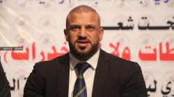 اتحاد بناء الاجسام يقيم آخر نشاط له لصالات العراق