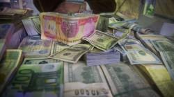 بەرزەوبوین نوویگ.. نرخ دۆلار دەێدە قەی ١٣٠ هەزار دینار عراقی
