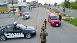 احباط تفجير على متجر للمشروبات الكحولية في بغداد