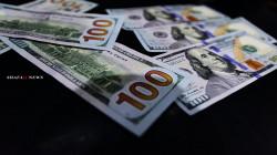الدولار يتأثر ببيان المالية ويسجل إنخفاضاً مقابل الدينار العراقي