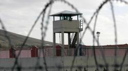 """حكومة اقليم كوردستان تخفف قيود زيارة السجون وتسمح بـ""""الخلوة الشرعية"""""""