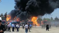 وفاة شخصين بإندلاع حريق كبير في مصفاة للنفط شرقي دهوك