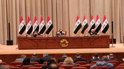 Iraqi Parliament approves the law of funding the elections