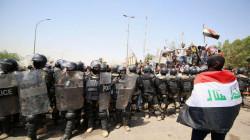 Al-Haboubi Square receives demonstrators again