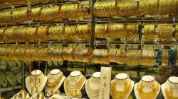 بالتزامن مع الدولار .. ارتفاع سعر الذهب في إقليم كوردستان
