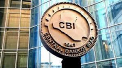 The Iraqi Central bank announces the adjustment of the foreign currency exchange rate