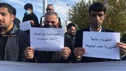 """كركوك تغرق بـ""""ظلام دامس"""" والاهالي يناشدون الحكومة العراقية.. صور"""
