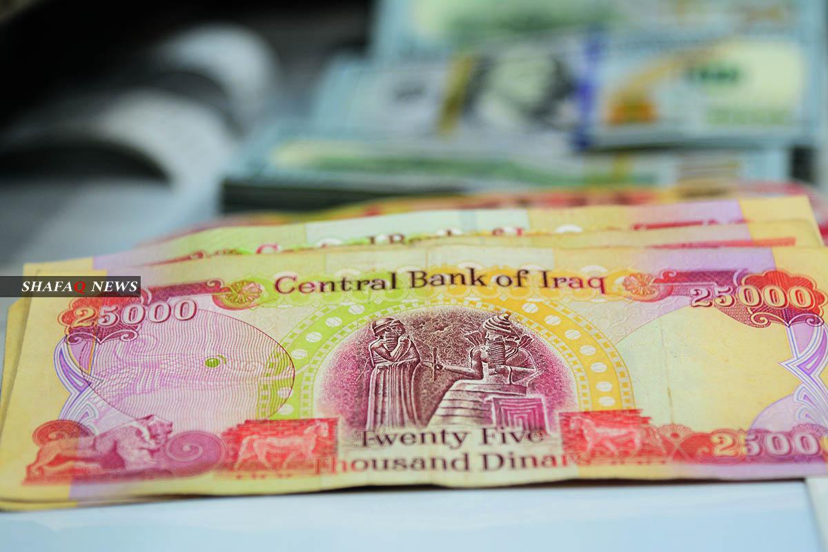 الدولار يسجل إنخفاضاً جديداً أمام الدينار العراقي خلال يوم واحد