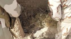 ضبط كدس عتاد داخل وكر لعناصر داعش في كركوك
