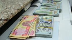 المالية العراقية تعلن تطورات جديدة بسعر صرف الدينار