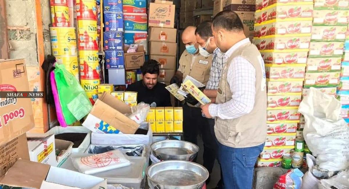 ديالى.. ارتفاع  أسعار المواد الغذائية لأكثر من 20%