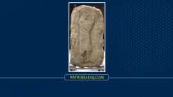 دهوك تعثر على قطعة أثرية نادرة أظهرت ديانة الكورد قبل الإسلام