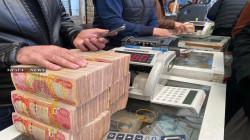 انخفاض جديد لأسعار صرف الدولار في بغداد