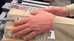 المالية العراقية تباشر بتمويل رواتب كانون الثاني