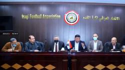 """انضباط التطبيعية العراقي يصدر حزمة قرارات وعقوبات """"صارمة"""""""