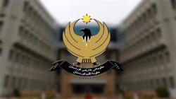 حكومة كوردستان تفرض ضرائب على جملة قطاعات منها فئة من الموظفين