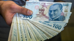 Turkish lira slightly weaker ahead of central bank rate decision