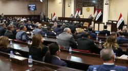 اجماع برلماني على رفض تخفيض رواتب الموظفين