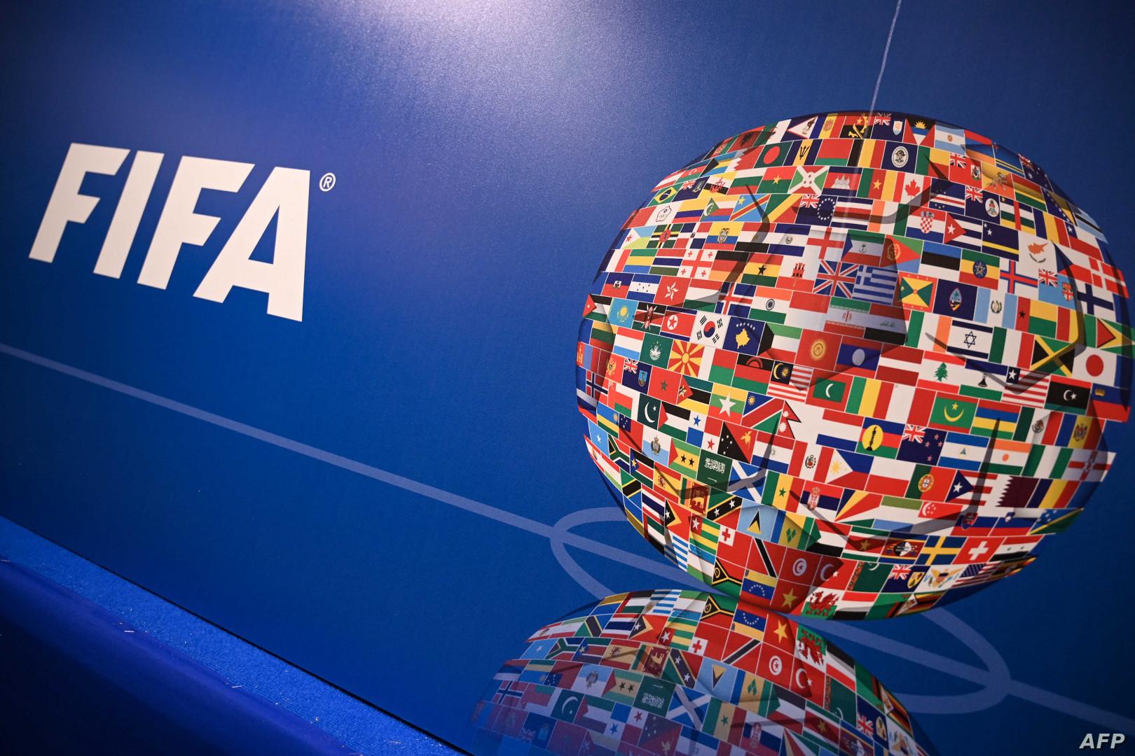 فيفا يلغي بطولتي كأس العالم للشباب والناشئين