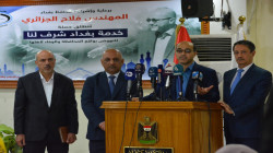 The judiciary dismisses Baghdad's removed governor's petition to return to his post