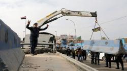 عمليات بغداد ترفع نقطة تفتيش قرب البوابة الشمالية