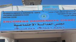محاكم الإدارة الذاتية تعلن قبول وكالات قضاء الحكومة السورية.. وثيقة