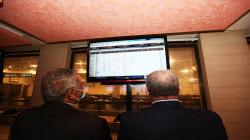 ارتفاع في مبيعات مزاد البنك المركزي لتصل الى 205 ملايين دولار