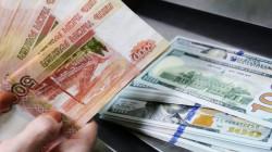 خلال 2020.. تراجع كبير للروبل الروسي أمام الدولار واليورو