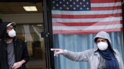 امريكا تعتقل صيدلانياً حاول افساد 500 جرعة من لقاح كورونا