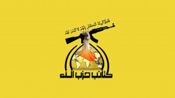 كتائب حزب الله: لن ندخل اليوم السفارة الامريكية ولن نطيح بحكومة الكاظمي