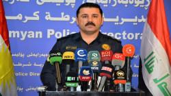 أكثر من 120 شخصا لقوا حتفهم بحوادث غالبيتها القتل في منطقتين بإقليم كوردستان