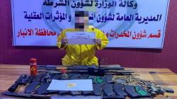 الاطاحة بتاجر مخدرات وسلاح غربي العراق