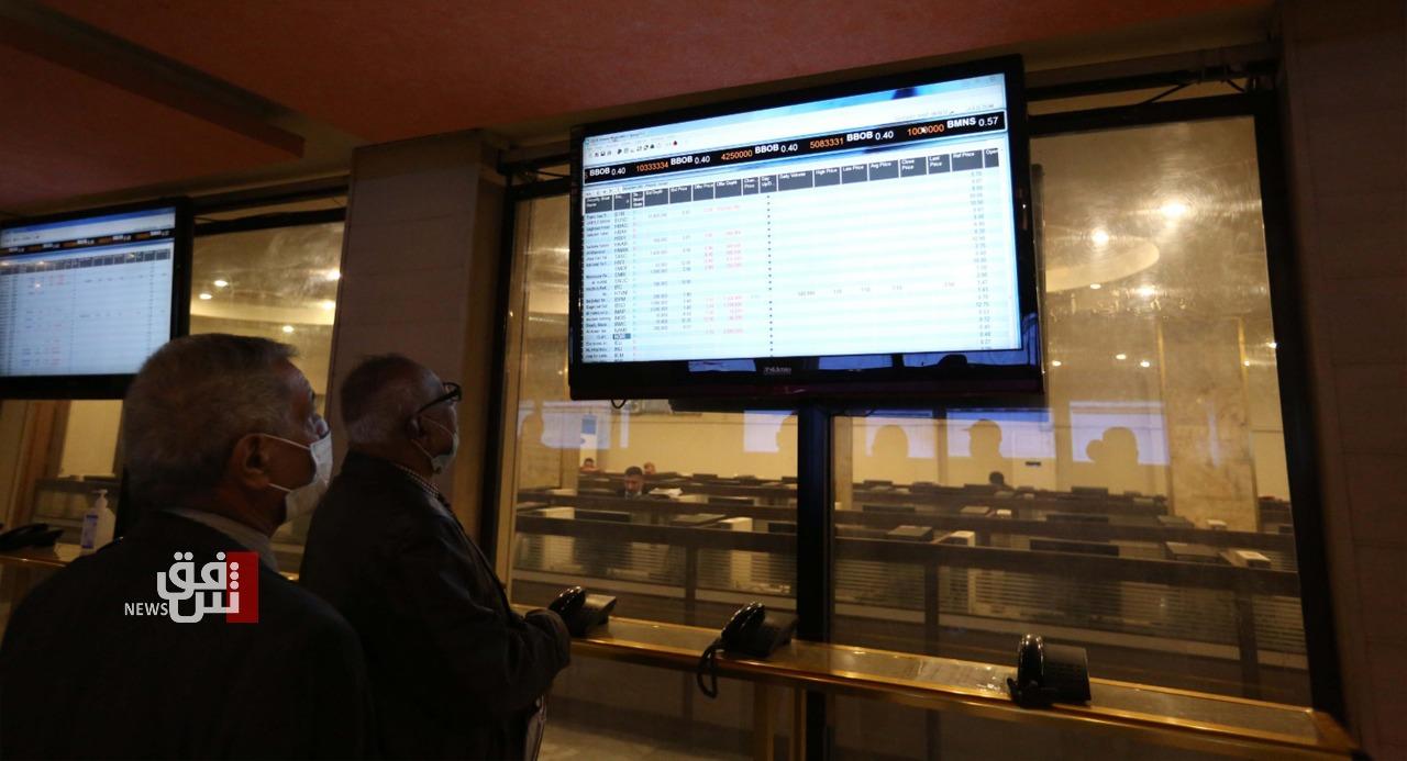 انخفاض مبيعات البنك المركزي العراقي بنسبة 7%