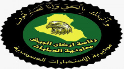 Iraqi security forces detain four individuals infiltrating Iraqi territories from Syria