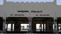 السعودية وقطر تتفقان على إعادة فتح الحدود والأجواء