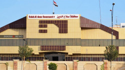 Unidentified persons kill an employee of Saladin Governorate Council