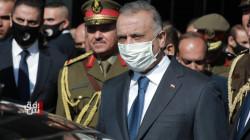 عقب تفجيري بغداد.. الكاظمي يطيح بخمسة قادة أمن بارزين