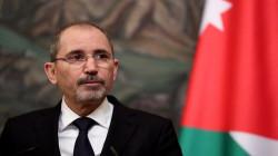 الأردن تشترط مشاركة إقليمية في أي حوار بشأن الملف النووي الإيراني
