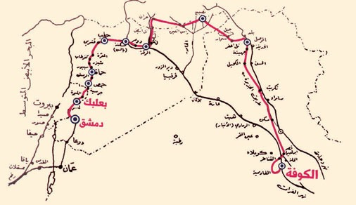 """The journey to search for the """"Sabaya Road"""""""