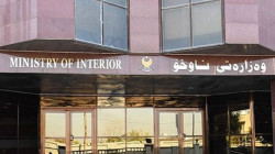 """السلطات في إقليم كوردستان تصدر قرارات جديدة بشأن منح """"الفيزا"""" والإقامة للأجانب"""