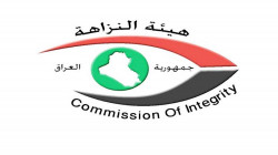 القضاء العراقي يقبض على مسؤولين وموظفين نفطيين