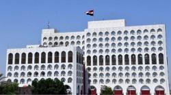 وصول وزيري الخارجية الاردني والمصري إلى بغداد