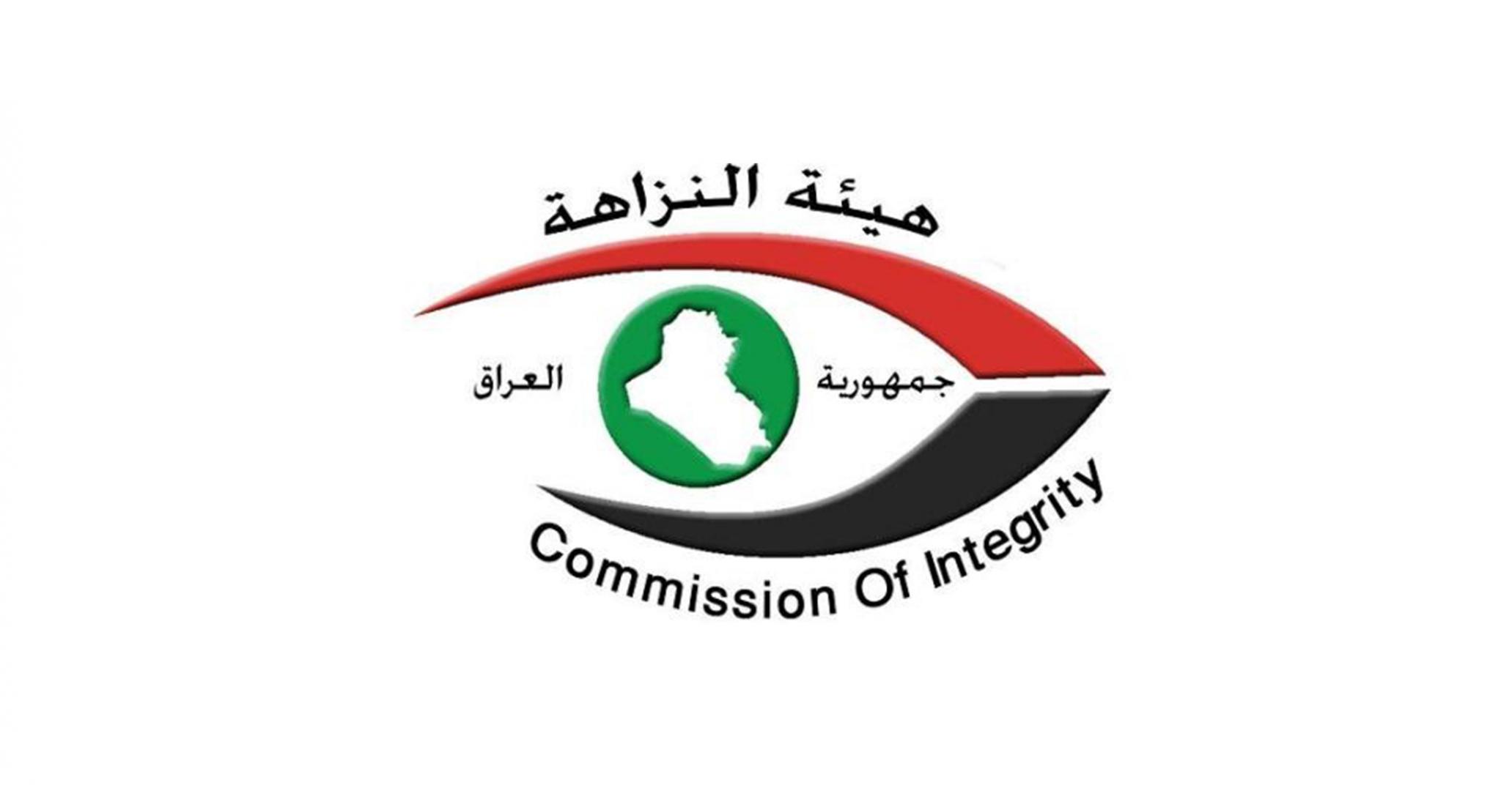 احباط عملية تهريب كبيرة وصدور أوامر قبض بحق مسؤولي شركة حكومية عراقية
