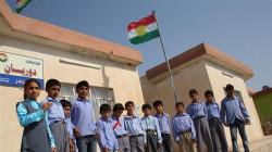 ترجح عودته منتصف الشهر.. تربية كوردستان تلغي العطل الرسمية لتعويض العام الدراسي