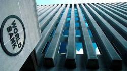 البنك الدولي: الناتج المحلي للعراق سيرتفع إلى أكثر من 7% عام 2022